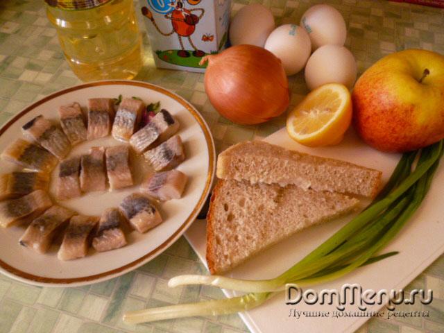 Ингредиенты, форшмак из сельди