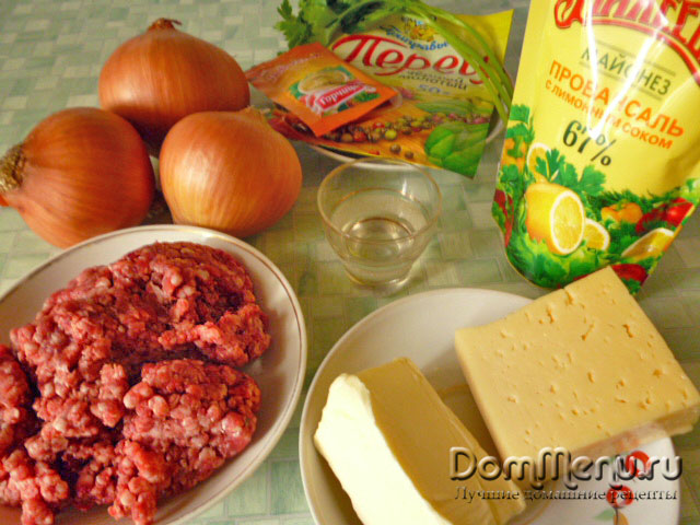 Produkty dlya chipollino