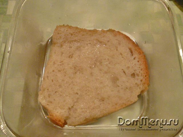 Хлеб для котлет из сельди