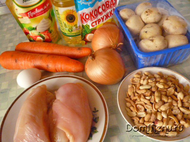 Produkty dlya salata belochka