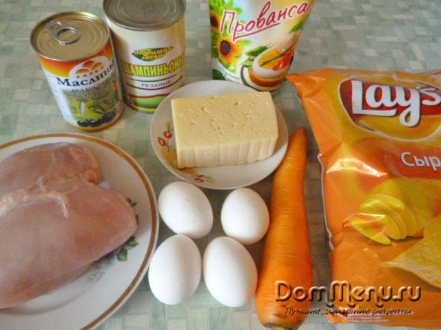салат ромашка с чипсами рецепт с фото пошагово